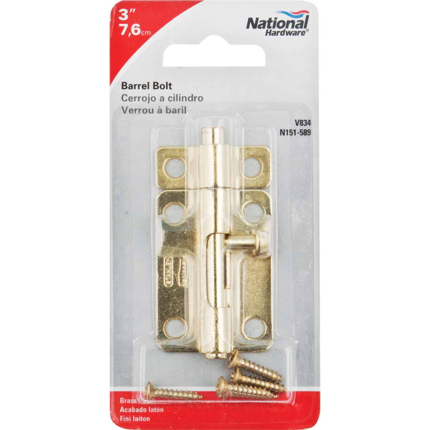 National 3 In. Brass Steel Door Barrel Bolt Image 2